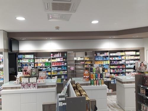 acheter garcinia pharmacie